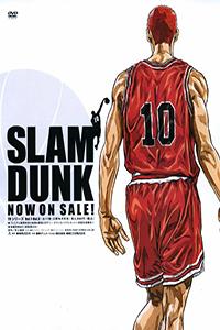 Slam Dunk (ITA)
