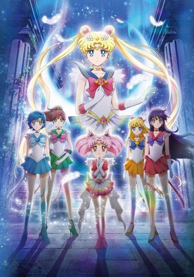 Sailor Moon Eternal Movie 1 (ITA)