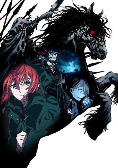 The Ancient Magus Bride OVA