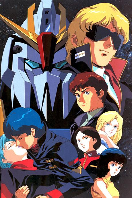 Mobile Suit Zeta Gundam (ITA)