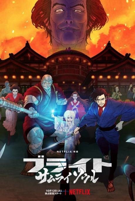 Bright: Samurai Soul (ITA)