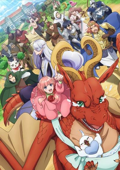 Dragon, Ie wo Kau.