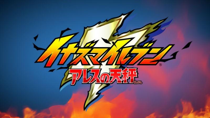 Inazuma Eleven: Outer Code
