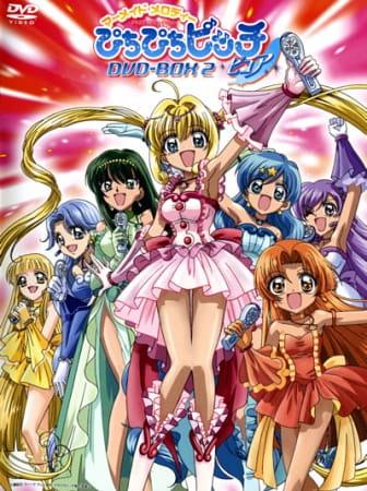 Principesse sirene - Mermaid Melody 2 (ITA)