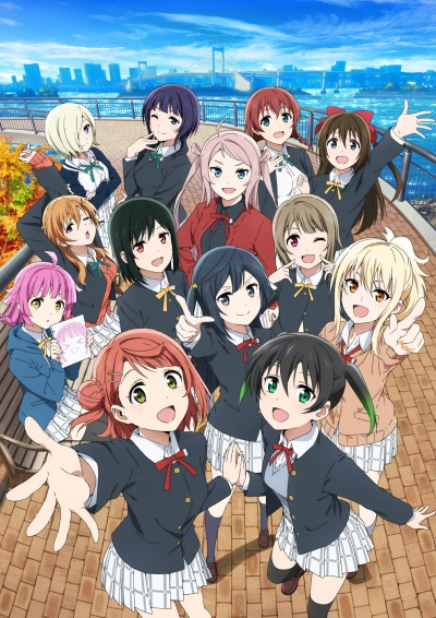 Love Live! Nijigasaki Gakuen School Idol Doukoukai 2