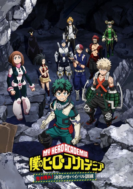 Boku no Hero Academia: Ikinokore! Kesshi no Survival Kunren