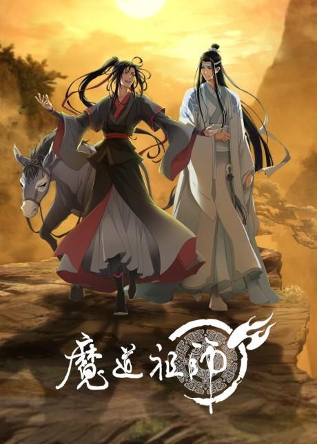 Mo Dao Zu Shi 3