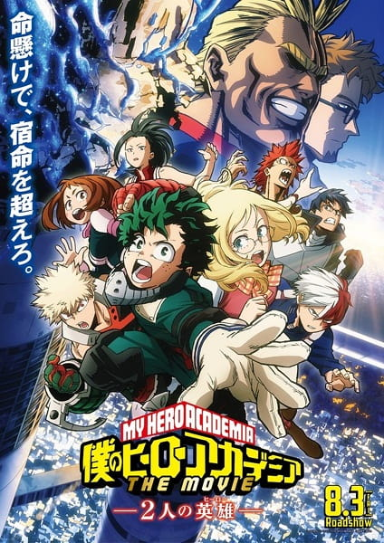 Boku no Hero Academia the Movie 1: Futari no Hero (ITA)