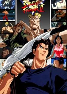 Street Fighter II V (ITA)