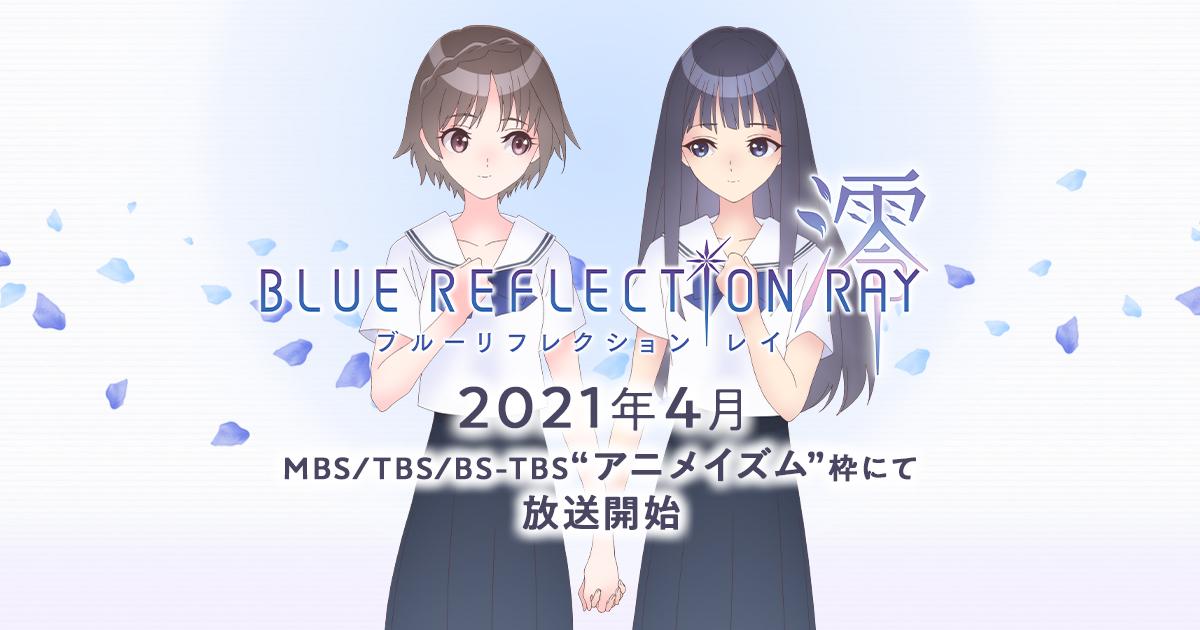 BLUE REFLECTION RAY: Annunciato adattamento anime del videogioco