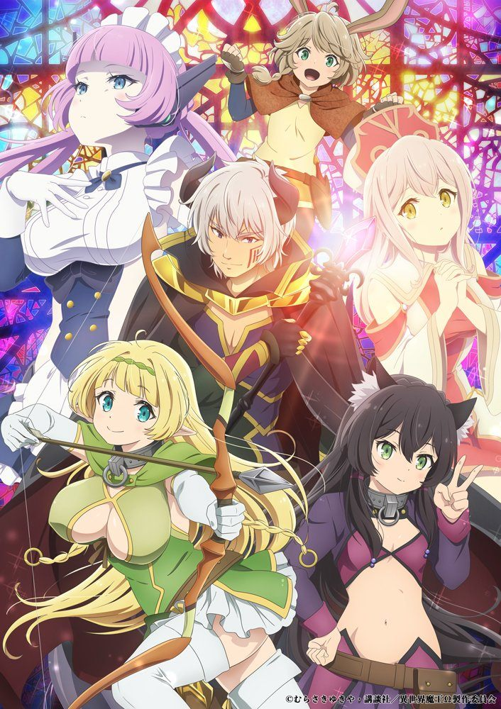 HOW NOT TO SUMMON A DEMON LORD: Nuovo PV
